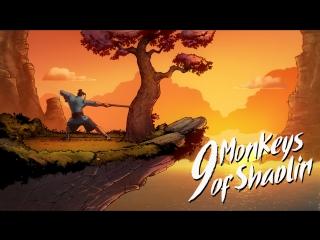 [Gamescom 2018] 9 Monkeys of Shaolin — Геймплейный трейлер