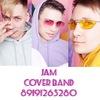 JAM кавер-группа (музыканты Челябинск)