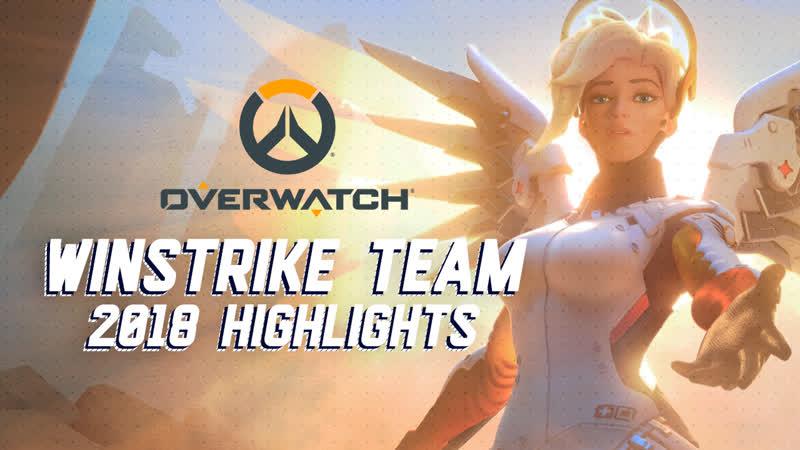 Winstrike Team Overwatch 2018 highlights