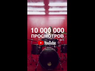 Maruv - Focus on me 10 000 000 просмотров на YouTube!