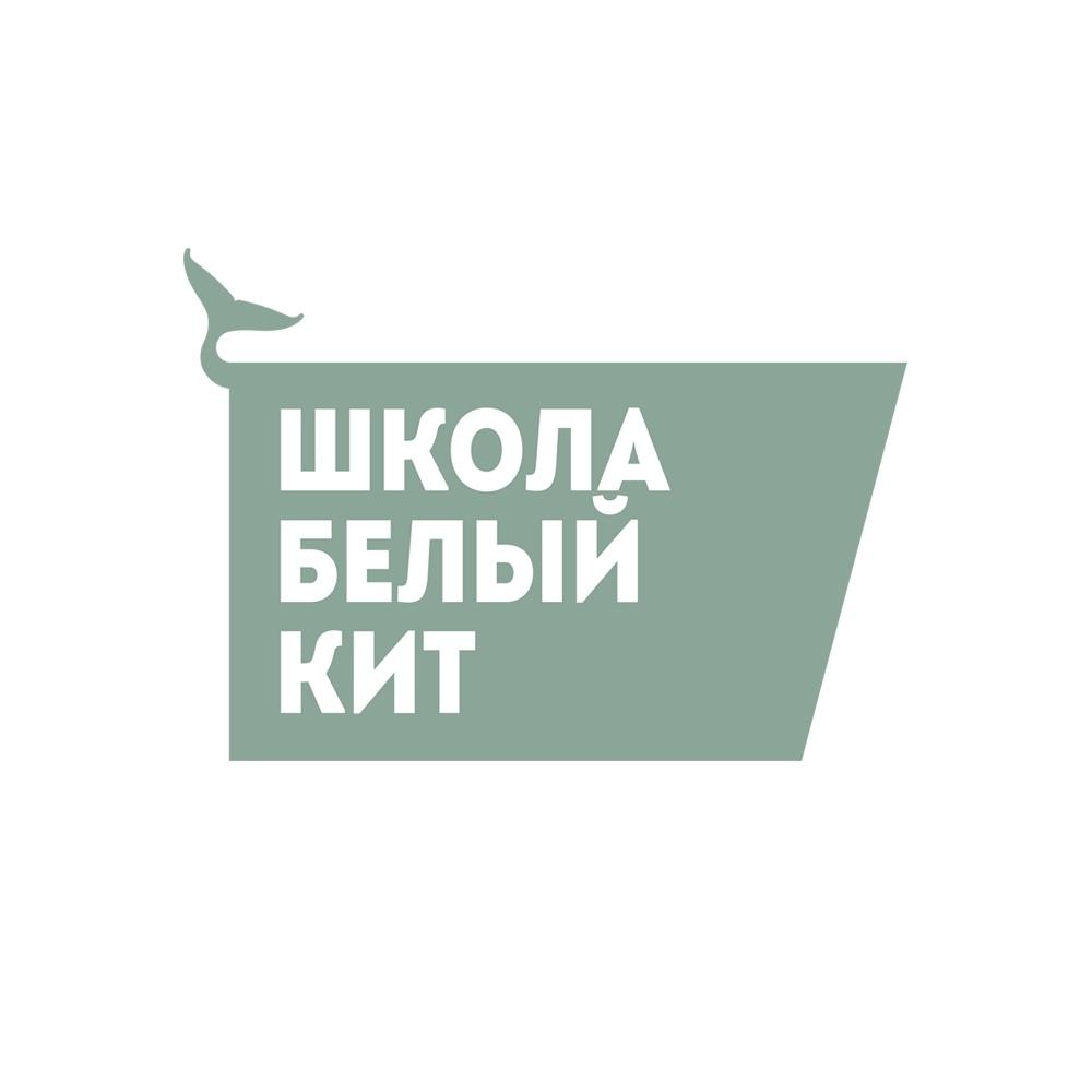 Афиша Воронеж Выиграй курс по fashion-дизайну!