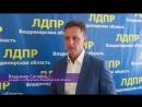 ТВ МИГ-должен ли быть кандидат в депутаты обязательно местным