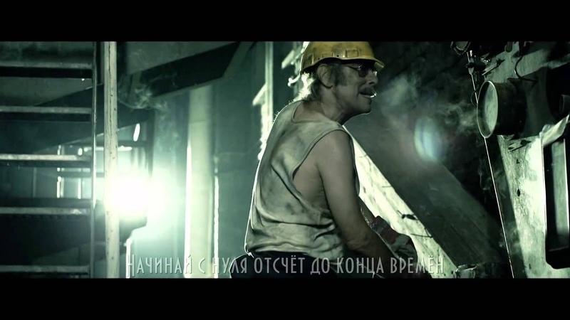 Nightwish - Elan with Russian subtitles | Текст песни