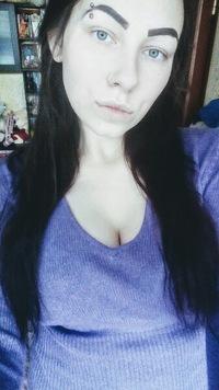 Валерия Крахоткина