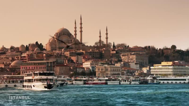Стамбул: столица трёх великих империй - 19 668 руб.