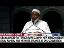 BREAKING: NEW MEXICO CHILD RAPE CAMP LEADER LINKED TO OBAMA - SIRAJ WAHHAJ WAS A KEYNOTE SPEAKER FOR OBAMA'S 2012 DNC CONVENTION