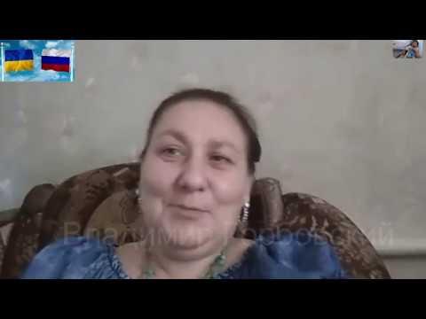 Впечатления москвички от посещений Украины.