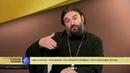 Протоиерей Андрей Ткачев Иди и смотри Мультфильм Сон смешного человека
