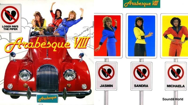 Arabesque – Arabesque VIII (Vinyl, LP, Album) Japan 1983.