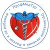 Медицинский туризм в России и за рубежом