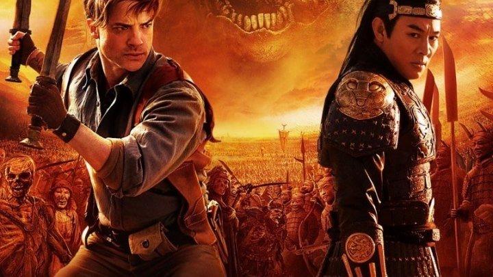 Мумия: Гробница Императора Драконов 4K UltraHD(приключенческий фильм)2008 (12)