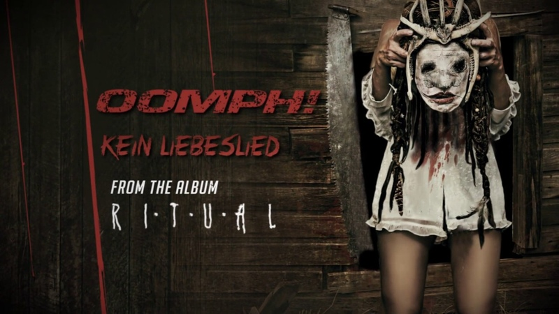 OOMPH! - Kein Liebeslied (Official Lyric Video) | Napalm Records