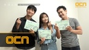 Priest 메디컬 엑소시즘 ′프리스트′ 대본리딩 현장 공개 11월17일 첫방송 181116 EP 0
