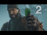 Destiny 2 — официальный трейлер режима «Гамбит»
