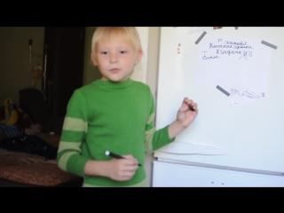 Фе провел урок математики:) до конца не записалось,что жаль_было забавно)