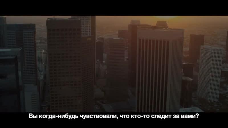 «Таргетированная реклама» Фильм ужасов. Трейлер с субтитрами