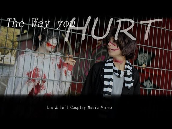 JEFF THE KILLER VS HOMICIDAL LIU CMV The way you HURT