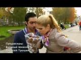 AsiaBong^)букет из шашлыков) Даёшь молодёжь!