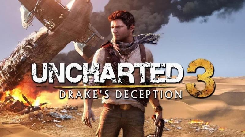 Uncharted 3 - Стрим третий