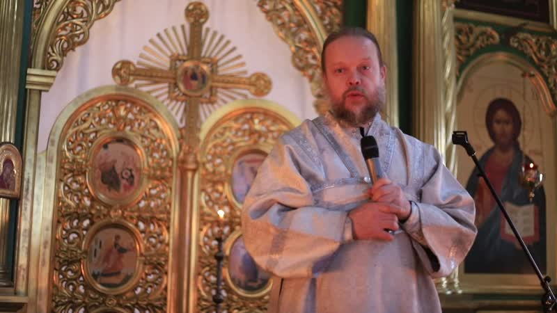 Проповедь дьякона Свято-Троицкого мужского монастыря Дмитрия Майорова.