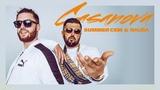 Summer Cem &amp BAUSA ` CASANOVA ` official Video prod. by Juh-Dee