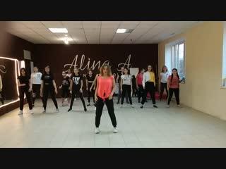 Школа Танцев Алины Ахметьяновой