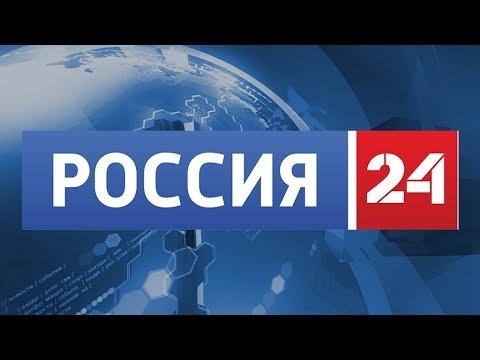 Россия 24 - В Москве пройдет Всероссийский форум для воспитателей Ориентиры детства