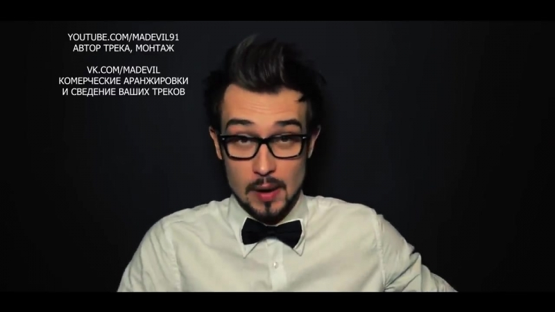 MADEVIL - Эта дичь для тебя (Feat. SNAILKICK)