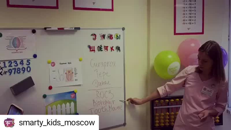 Smarty_kids_moscow_20190121101359.mp4