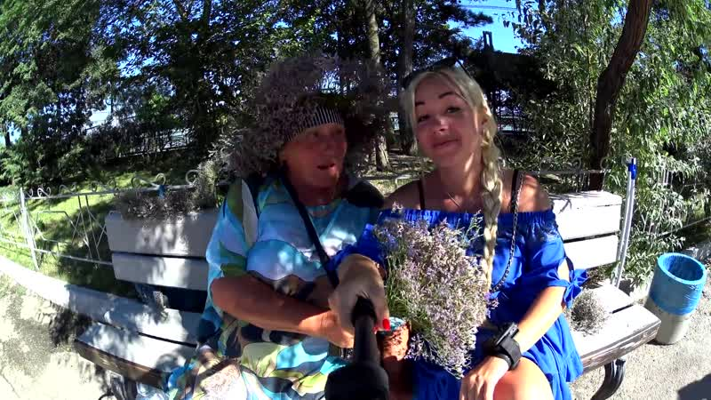 Коротикова Людмила Павловна Поеб*нь трава