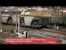 Железнодорожные профессии- составитель поездов