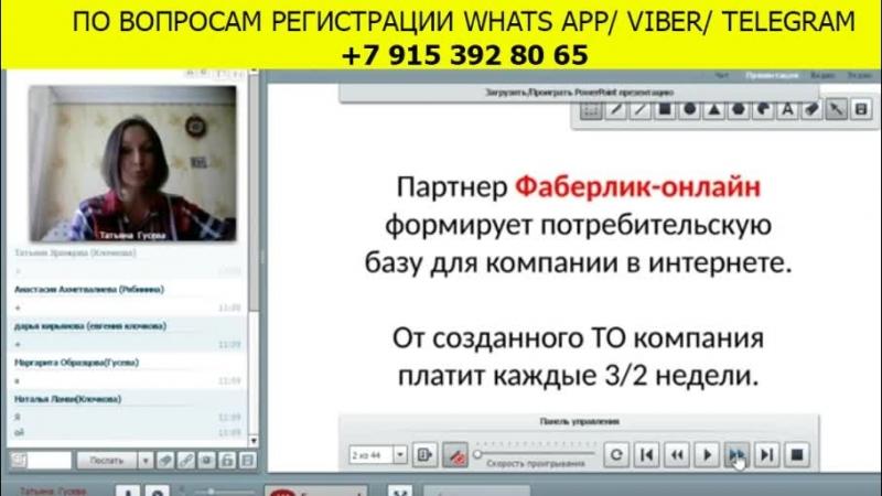 Татьяна Гусева - live