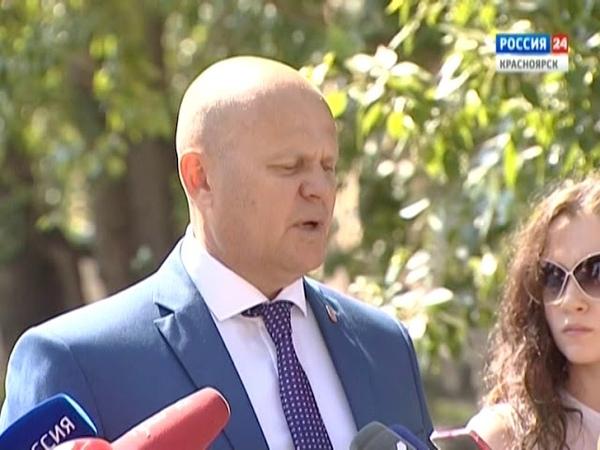Брифинг первого заместителя главы Красноярска Владислава Логинова