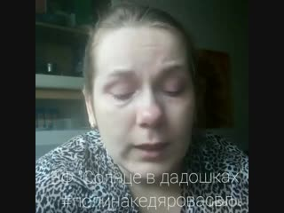 AndroVid_join_2138.mp4