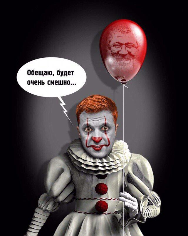 Новая жизнь Украины при комике Зеленском