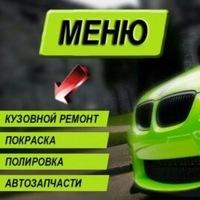 Саша Титов