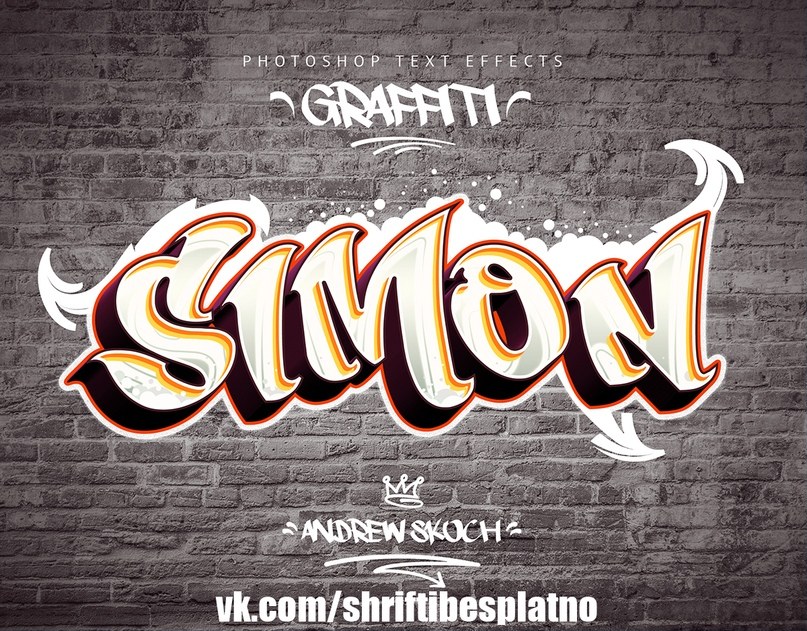 23797200-graffiti-effects-10-psd.part2.rar