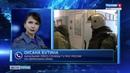 В Перми эвакуировали школу №124