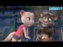 А Я Тебе на ушко тихо Повторю Говорящий кот Том в стиле Ласковый Май ! Чумовая п