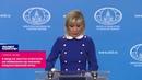 В МИД РФ жестко ответили на появление на Украине кощунственной игры