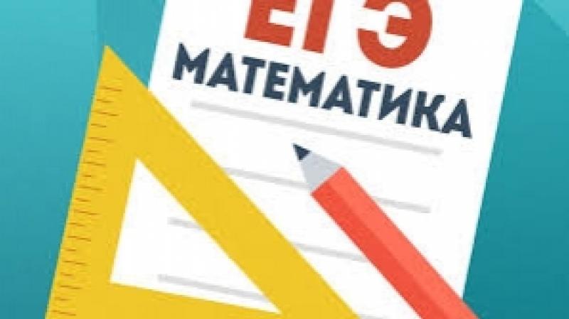 ЕГЭ математика часть 2 задача 13 тригонометрические уравнения