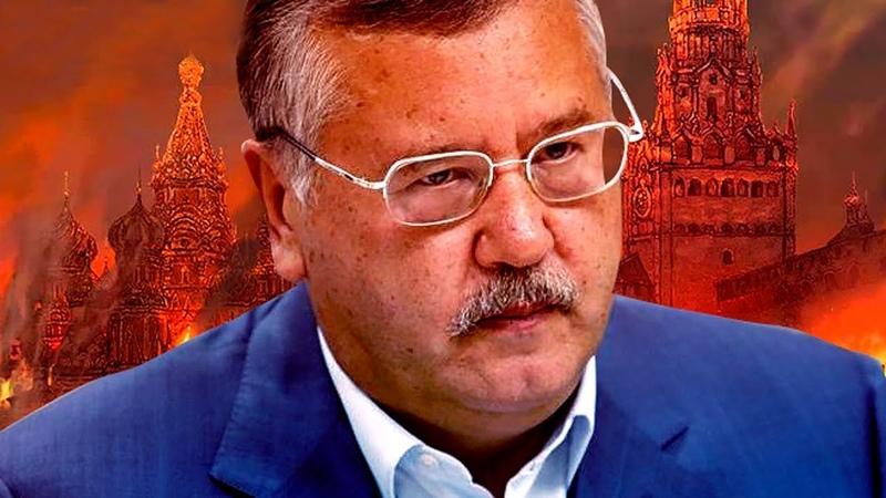 Экс министр обороны Украины Анатолий Гриценко призывает к совершению терактов в России