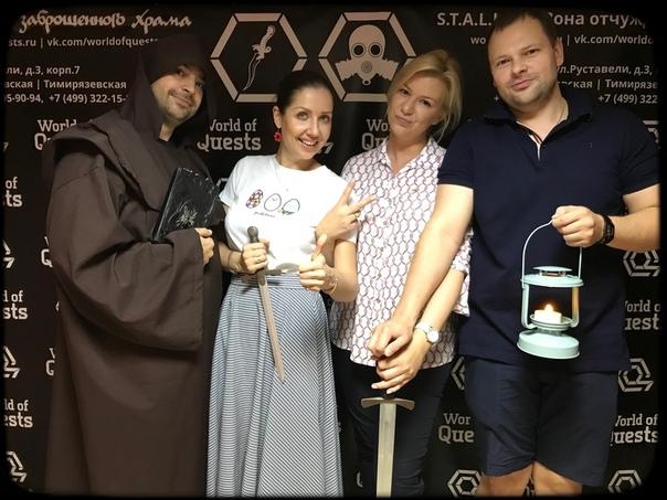 Команда победителей 12.08.2018
