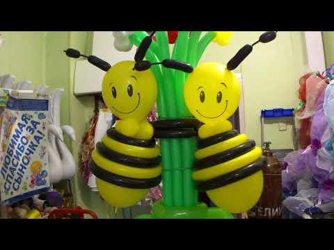 Воздушные шары Владивосток композиция с двумя пчёлками и букетом из 9 цветочков