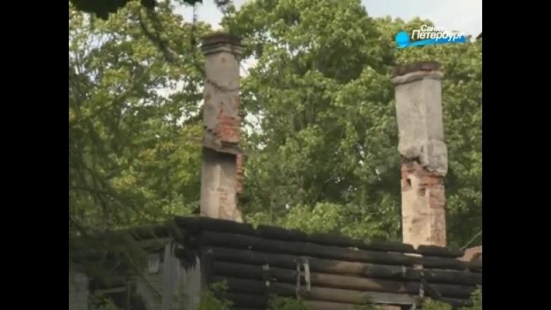 Малые родины большого Петербурга Дудергоф Можайский