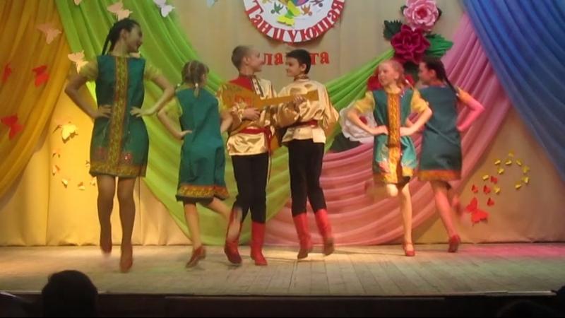 Танцевальный коллектив РИТМ - Балалайка