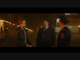Полицейский с Рублёвки: Щедрость от Яковлева