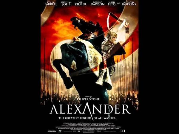 One Night At Babylon - Alexander Unreleased Soundtrack - Vangelis