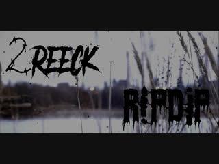2reeck x r!pdip - black (2018)