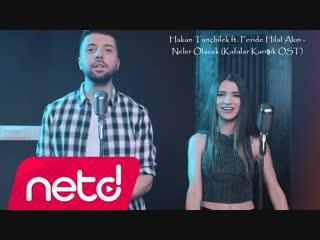 Hakan Tunçbilek ft. Feride Hilal Akın - Neler Olacak (Kafalar Karışık OST)